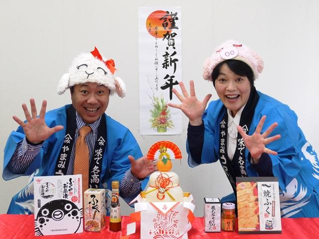 2015新春動画