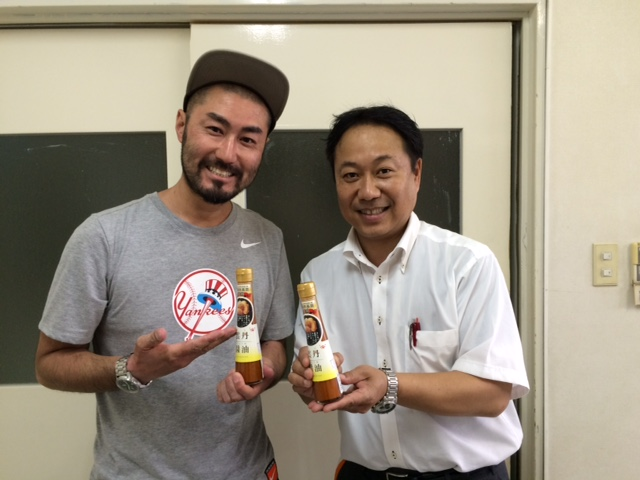 ちちんぷいぷい雲丹醤油取材