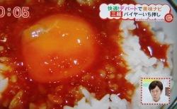 うに醤油卵かけご飯
