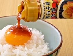 雲丹醤油たまごかけご飯(出雲ファームの卵)