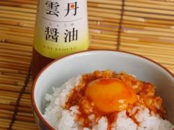 雲丹醤油卵かけご飯