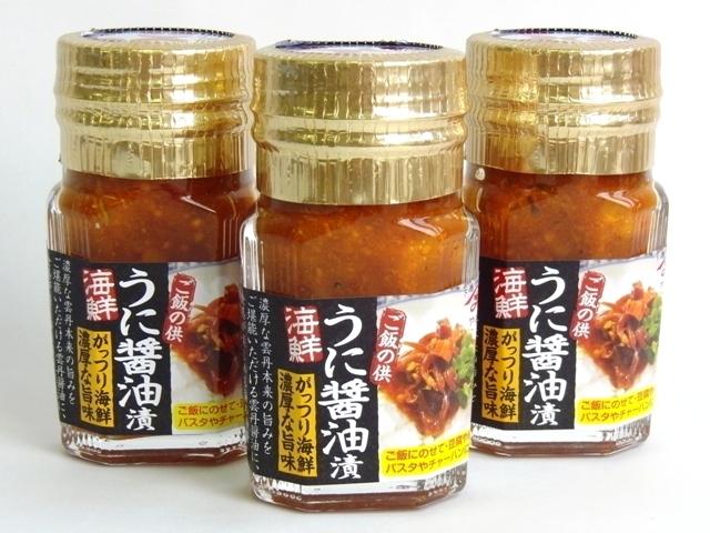 食べる雲丹醤油3本