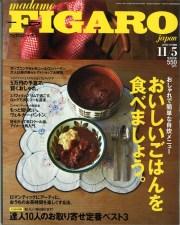雲丹醤油フラウ表紙20110813