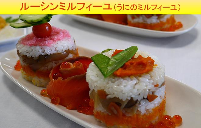 【レシピの名前】