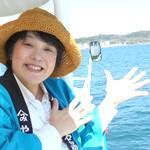 うに姫六連島へ